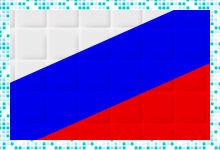 Разновидности российской плитки для ванны